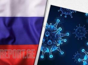რუსეთში COVID-19-ის 18 341 ახალი შემთხვევა გამოვლინდა