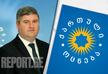 Мэр Зугдиди подал в отставку