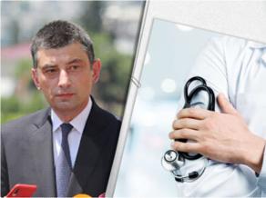 How does Georgian PM Giorgi Gakharia feel?