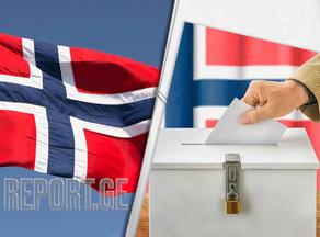 ნორვეგიის საპარლამენტო არჩევნების შედეგები ცნობილია