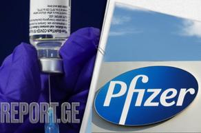 Vaccination with Pfizer starts today