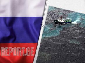 შავ ზღვაში,  რუსეთის სანაპიროზე ნავთობმა გაჟონა
