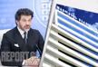 Мэрия Тбилиси: На рекламу постов Каладзе не будут выделяться средства из бюджета