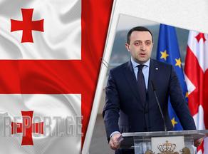 Irakli Gharibashvili to pay official visit to Azerbaijan today