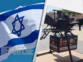 ისრაელში კვების სექტორში კურიერი დრონები იმუშავებენ