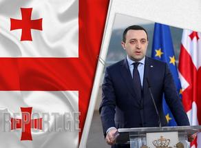 NATO-ს გადაწყვეტილებით, ავღანეთს ქართული ქვედანაყოფებიც დატოვებენ - ირაკლი ღარიბაშვილი