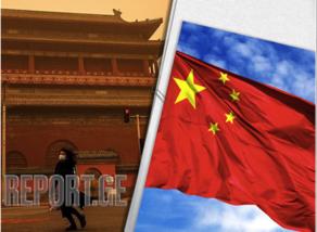 ჩინეთის უსაფრთხოების სამსახურმა ჯაშუშობასთან ბრძოლის ახალი წესები მიიღო