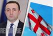 Irakli Gharibashvili: We offer a mediation platform to Azerbaijani and Armenian brothers
