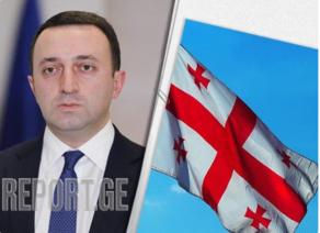 Ираклий Гарибашвили: Мы предлагаем платформу посредничества братьям азербайджанцам и армянам