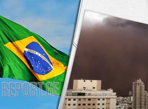 ბრაზილიაში ქვიშის ქარიშხალმა პანიკა გამოიწვია - VIDEO