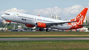 Новый рейс SkyUp Airlines - Харьков-Тбилиси