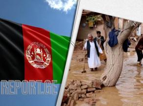 ავღანეთში წყალდიდობას 150 ადამიანი ემსხვერპლა
