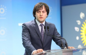 Кобахидзе: Ника Мелия - политкриминал с ограниченными интеллектуальными возможностями