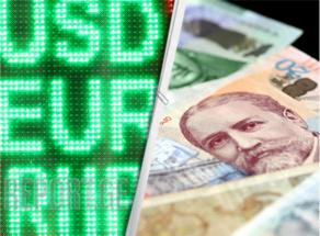 GEL depreciated by 0.0046 points against dollar
