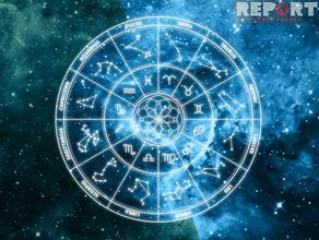 Астрологический прогноз на 5 июня