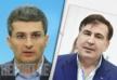 Mamuka Mdinaradze: He is in the Rixos Hotel
