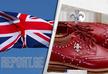 ბრიტანეთში მსოფლიოში ყველაზე ძვირადღირებული ფეხსაცმელი შექმნეს
