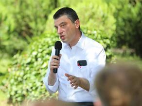 Георгий Гахария: Грузия - это зеленый остров спокойствия