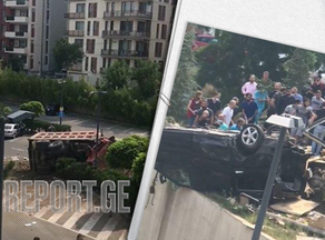 Another person injured on Krtsanisi Street dies