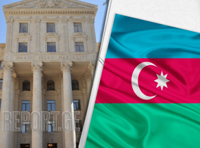 Заявление МИД Азербайджана