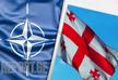 NATO-ს სამხედრო კომიტეტის დელეგაცია საქართველოშია