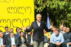 Завтра состоится учредительный съезд партии Лело для Грузии