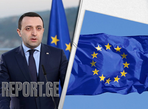 Visit of Irakli Gharibashvili and the government delegation starts in Brussels today