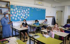ისრაელის სკოლებში სწავლება ნაწილობრივ აღდგა