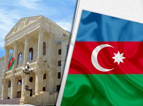 Prosecutor General's Office of Azerbaijan releases new information