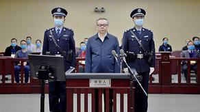 ჩინური კომპანიის ყოფილ ხელმძღვანელს სიკვდილით დასჯიან