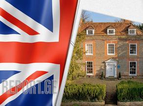 დიდ ბრიტანეთში აგათა კრისტის სახლი იყიდება - PHOTO