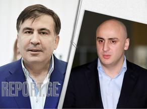 Ника Мелия вылетел в Киев на встречу с Михаилом Саакашвили