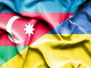 Азербайджан поддерживает территориальную целостность Украины