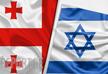 ისრაელმა საქართველოს წითელ ზონაში შეყვანა გადადო