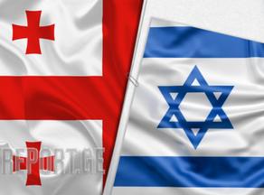 Israel postpones putting Georgia on banned countries' list