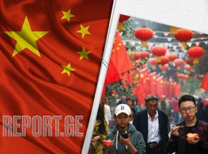 ჩინეთში კორონაპანდემიის დროს მოსახლეობის რიცხვი გაიზარდა