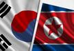 """სამხრეთ და ჩრდილოეთ კორეებს შორის ცხელი ხაზი"""" აღადგინეს"""