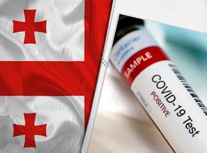 В Грузии увеличилось число случаев COVID-19