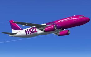 Wizz Air-ი ლონდონიდან რუსეთში რეისებს ხსნის