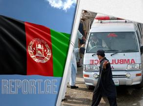 Ten HALO Trust employees killed in Afghanistan