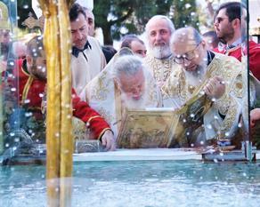 Православная церковь отмечает Крещение Господне