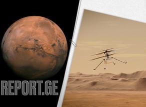 ExoMars-ის როვერმა მარსზე მეთანს ვერ მიაკვლია