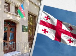 Азербайджанская делегация находится с визитом в Грузии