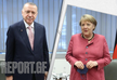 Turkish president meets German chancellor