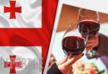 ღვინის ექსპორტი 22%-ით გაიზარდა