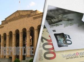 Утвержден бюджет парламента, госаудита и ЦИК на 2022 год
