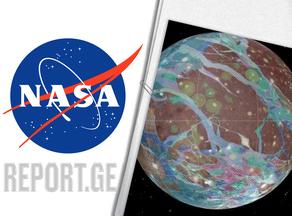 NASA releases unique photos of Jupiter's satellite