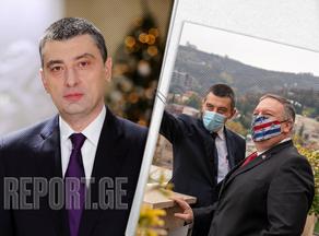 PM Giorgi Gakharia: The US is our premier strategic ally