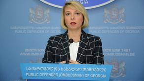 Public Defender will visit Giorgi Mamaladze