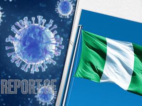 На следующей неделе в Нигерию поступит вакцина от COVID-19